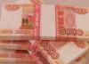 На 5 миллионов рублей снижено финансирование войны с социально значимыми недугами